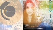 Михаела Маринова – Не ти ли стига (DJ Ross Club Remix)