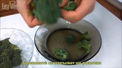 Здравословна крем супа броколи
