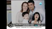 Какво е справедливост според родителите на Паоло, убит на пътя - Здравей, България (09.06.2014г.)