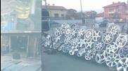 Балкан гуми Оод