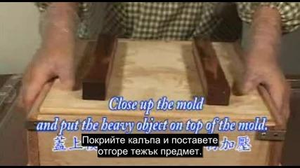 Как да си правим тофу у дома