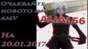 D Gray Man - Новото ми Amv (скоро)