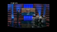 Big Brother Family 30.05.10 (част 1) Цената на истината