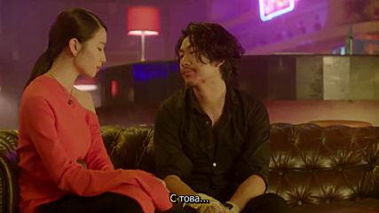The Love Knot: His Excellency's First Love(2018)/ Bъзелът на любовта - Еп15 - bg sub