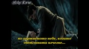 Балада за звездите *превод* Melisses - H Mpalanta ton Asterion