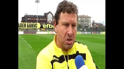 Вуцов: В никакъв случай не подценяваме мача за купата с Локомотив