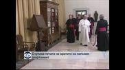 Счупиха печата на вратите на папския апартамент