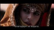 Небесно царство 3/9 Бг Субтитри - Orlando Bloom in Kingdom of Heaven: Director's Cut by Ridley Scott