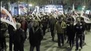 Greece: Athens protest held against social security reforms, pensions cuts