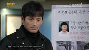 Бг субс! The Ghost-seeing Detective Cheo Yong (2014) Епизод 10 Част 2/3 Final