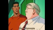 Slam Dunk - Епизод 92 - Bg Sub