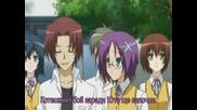Omamori Himari Епизод 1 bg sub