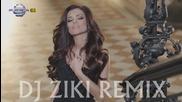 Preslava - Ako Utre Me Gubish / Dj Ziki Dub - Trap Version