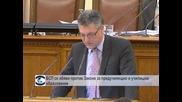 БСП се обяви против Закона за предучилищно и училищно образнование