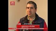 Пп Атака помогна на свой симпатизант в Оряхово, 17.04.2014г.