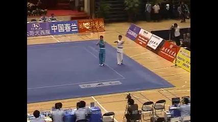 Wushu 10th china games awesome dui lian