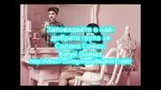 Реклама на групата Seliyyy Gomez