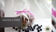Храна за здраве и дълголетие представя Пекарната