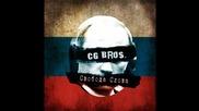 Cg Bros-свобода слова