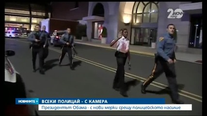 Американските полицаи - с камери на униформите
