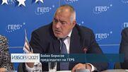 """ГЕРБ: Незабавна оставка на Кацаров, """"зеленият"""" сертификат е дискриминация към българите"""