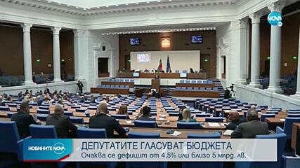 Депутатите гласуват Бюджет 2021