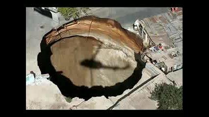 Дупка В Земята