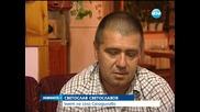 Нови разкрития - Нарушения на шефа на ИАРА и в Никопол - Новините на Нова