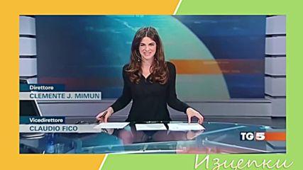 Най-смешните репортерски изцепки в ефир!