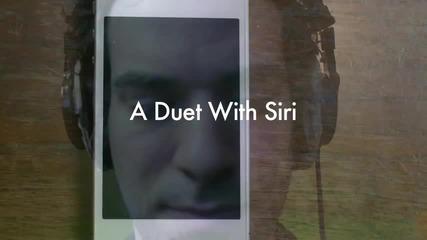 Дует със Siri - приложение на Епъл