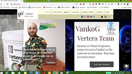 3-то Място м.Април за сайта vankog.com в категория Бизнес и Финанси