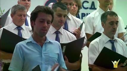 О святи Боже - мъжки хор на цасд