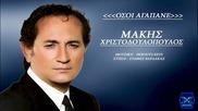 Makis Xristodoulopoulos-osoi Agapane __ New Song