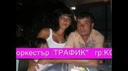 оркестър Трафик Анастасия гр.костинброд