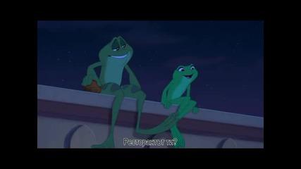 3/3 Принцесата и жабокът - The Princess and the Frog - Бг Суб - Високо Качество