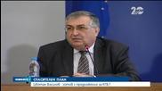 Цветан Василев внася план за оздравяване на КТБ - Новините на Нова
