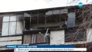 Двама души загинаха при пожар във Варна