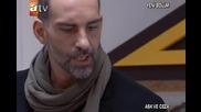 Ask ve ceza ( Любов и наказание ) - 4 епизод / 3 част + бг суб
