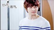 [бг Превод] (cn Blue ) Jonghyun - My Love [a Gentleman's Dignity Ost ]
