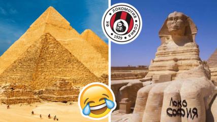 След Япония и Египет: Къде още по света да напишем Локо 2019?