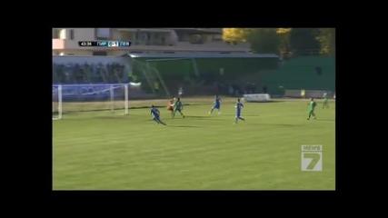 Пирин (гд) Левски 0:5 12.10.2013 (купата На България)