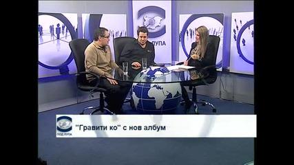 Явор Захариев - вокалист и Георги Станев, продуцент на