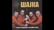 Starogradske pesme - Sajka - Zivela Skadarlija - (Audio 2013)