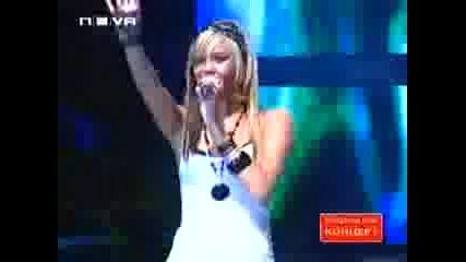 Clea - На Живо В София