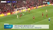 """Ливърпул удари Милан в истинска класика на """"Анфийлд"""""""