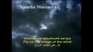 Prince_igor_-_natasha_morozova