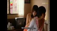 [ Bg Sub ] Goong - Епизод 9 - 3/3