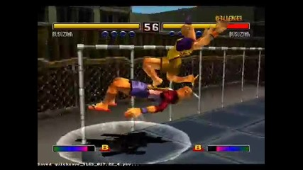 [bloody Roar 2] The Funny Combo 2 by Tkp