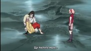 Naruto Shippuuden - Movie 1 - bg subs - Част 4 - Високо Качество