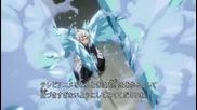 Bleach 274 - Hitsugaya, the Desperate Hyoten Hyakkaso!